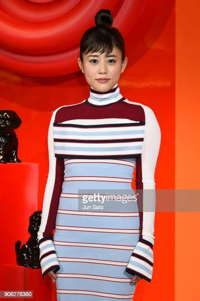 Actress Mitsuki Takahata attends the opening event for Louis Vuitton Ginza NamikiDori Store on January 18 2018 in Tokyo Japan