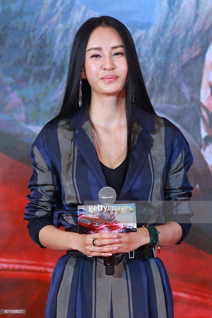 Actress Miya Muqi attends the press conference for