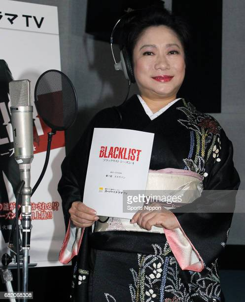 Actress Momiji Yamamura at the dubbing studio for US drama 'The Blacklist' on December 8 2016 in Tokyo Japan