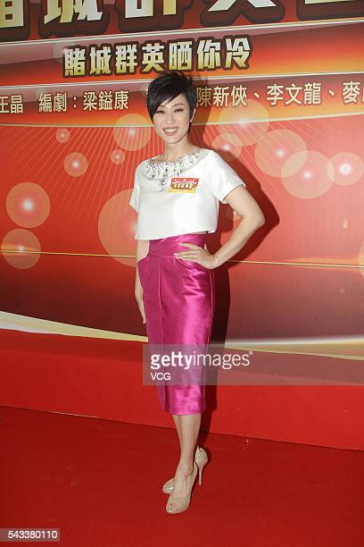 Actress Monica Chan FatYung attends the press conference of TVB drama Casino Heroes on June 27 2016 in Hong Kong China