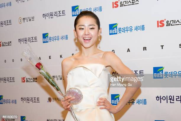 Actress Moon GeunYoung attends the 45th PaekSang Art Awards at the Olympic Hall on February 27 2009 in Seoul South Korea
