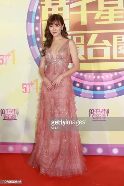 Actress Moon Lau attends the TVB Anniversary Gala at TVB City on November 19 2018 in Hong Kong China