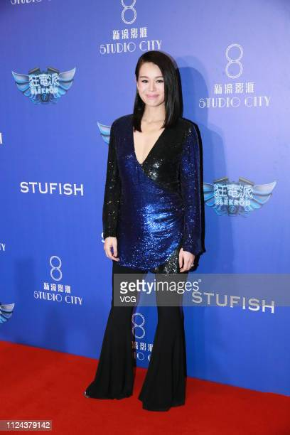 Actress Myolie Wu Hangyee attends Elekron allelectric indoor stunt show at Studio City on January 23 2019 in Macao China