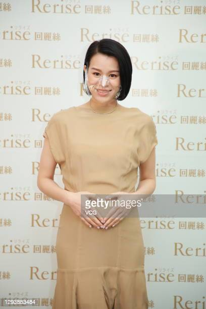 Actress Myolie Wu, who is six months pregnant, attends Rerise commercial event on December 31, 2020 in Hong Kong, China.