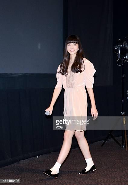 Actress Nana Komatsu attends press conference of new movie on September 1, 2014 in Tokyo, Japan.