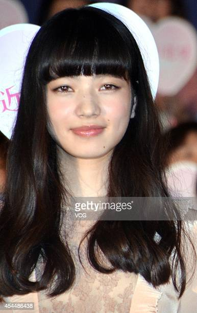 Actress Nana Komatsu attends press conference of new movie on September 1 2014 in Tokyo Japan