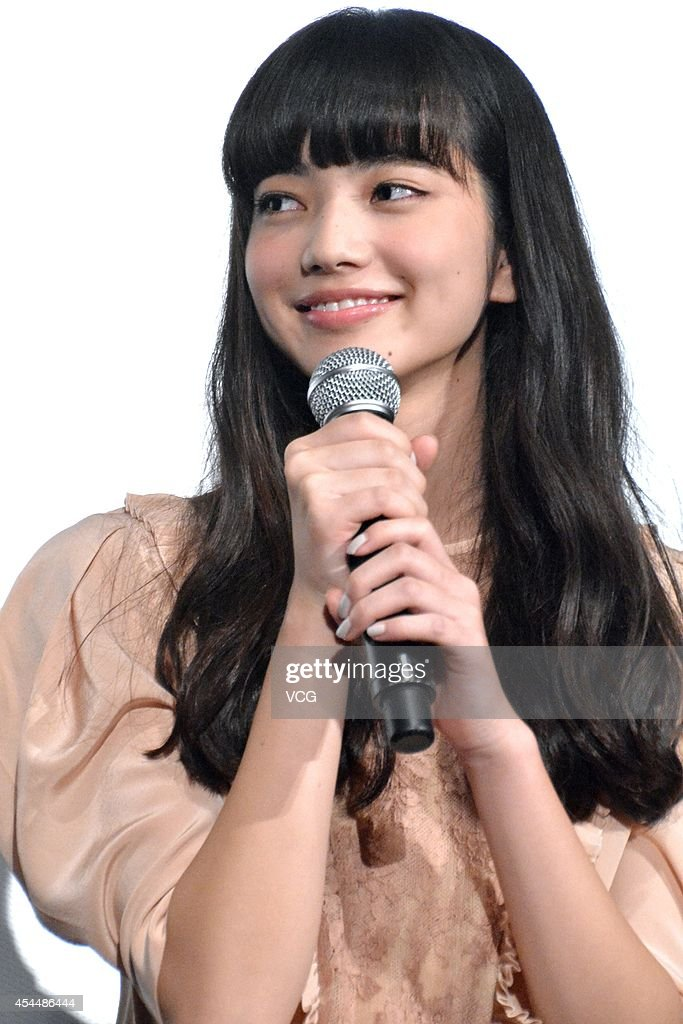 Actress Nana Komatsu Attends Press Conference Of New Movie