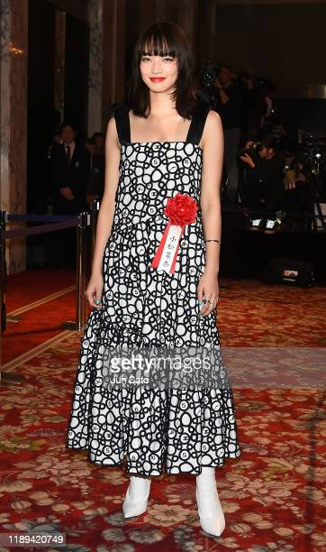 Actress Nana Komatsu attends the 44th Hochi Film Award at the Prince Park Tower Hotel on December 18 2019 in Tokyo Japan