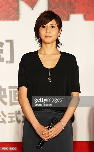 Actress Nanako Matsushima attends preview screening of the 'Shield of Straw' on April 22 2013 in Tokyo Japan