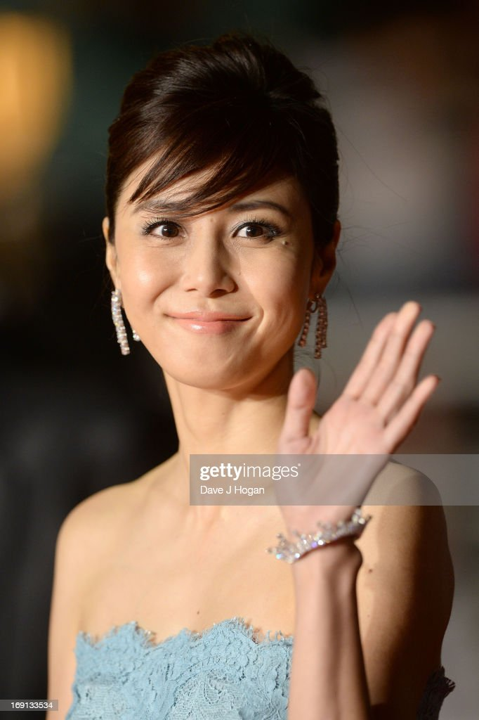 Actress Nanako Matsushima Attends The Wara No Tate Premiere During News Photo Getty Images