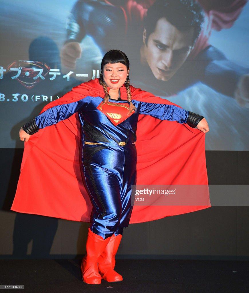 """""""Man of Steel"""" Japan Premiere"""