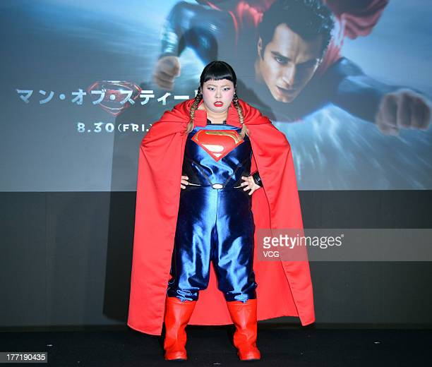 Actress Naomi Watanabe attends the 'Man of Steel' press conference at the Grand Hyatt on August 22 2013 in Tokyo Japan