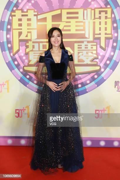 Actress Natalie Tong attends the TVB Anniversary Gala at TVB City on November 19 2018 in Hong Kong China