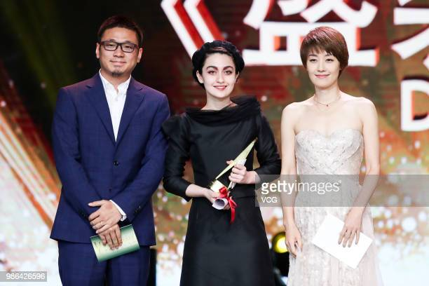 Actress Negar Moghaddam and actress Ma Yili attend the Awarding Ceremony of Asian New Talent Award during the 21st Shanghai International Film...