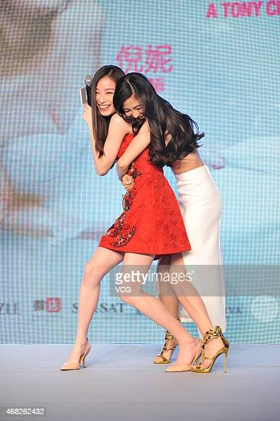 Actress Ni Ni and actress Angelababy attend press conference of movie 'Bride Wars' on April 1 2015 in Beijing China
