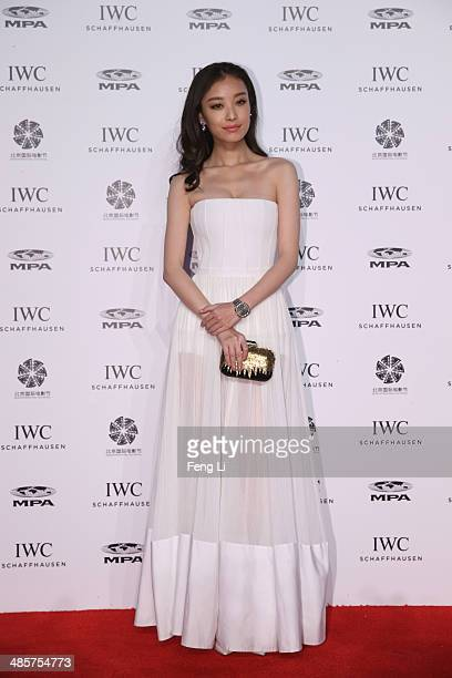 Actress Ni Ni arrives at the exclusive 'For the Love of Cinema' event hosted by IWC Schaffhausen in the role as a consecutive sponsor of the Beijing...
