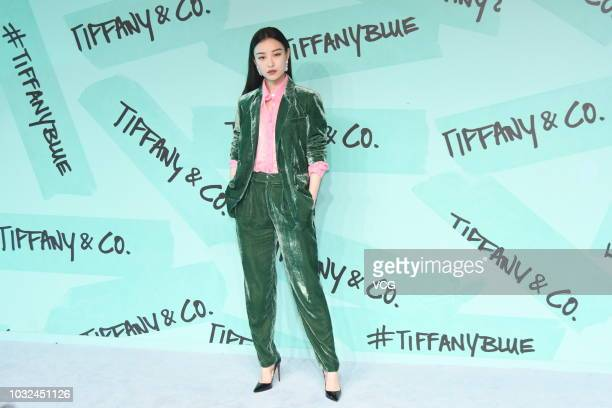 Actress Ni Ni attends a Tiffany & Co. Event on September 6, 2018 in Shanghai, China.