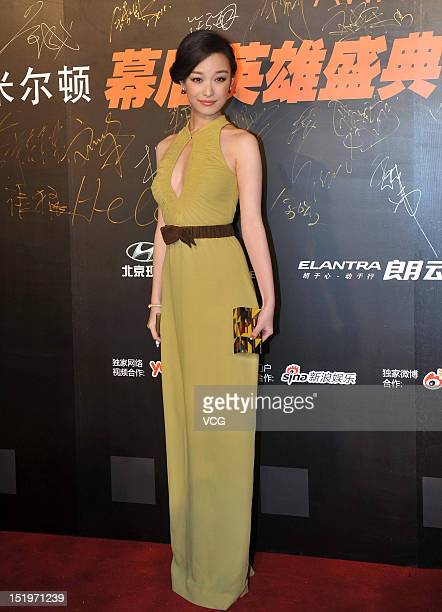 Actress Ni Ni attends Hamilton Behind the Camera Awards at National Aquatics Center on September 13 2012 in Beijing China