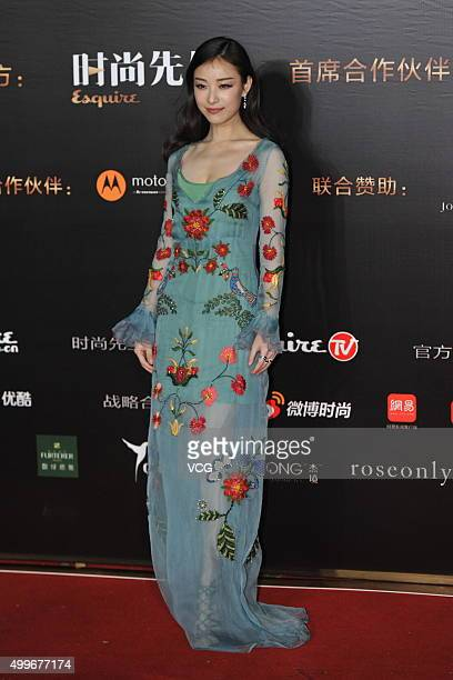 Actress Ni Ni attends the Esquire Men Of The Year Awards 2015 at Beijing Workers' Gymnasium on December 2 2015 in Beijing China
