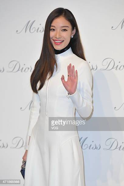 Actress Ni Ni attends the Miss Dior exhibition opening at Ullens Center for Contemporary Art on April 29 2015 in Beijing China