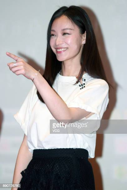Actress Ni Ni attends the premiere of film 'The Thousand Faces of Dunjia' on December 11 2017 in Shanghai China