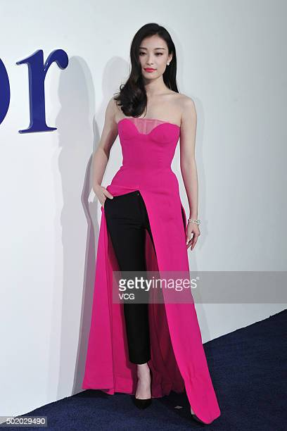 Actress Ni Ni poses on carpet during Dior S/S Repeat Show at the Phoenix International Media Center on December 19 2015 in Beijing China