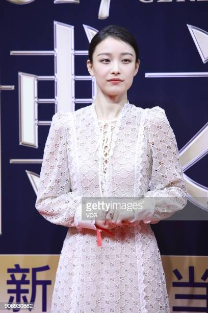 Actress Ni Ni poses on the red carpet of 2017 Weibo Awards Ceremony at National Aquatics Center on January 18 2018 in Beijing China