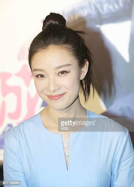 Actress Ni Ni promotes film Suddenly Seventeen at Wanda Cinema on December 1 2016 in Qingdao Shandong Province of China