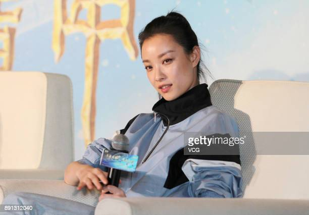 Actress Ni Ni promotes film 'The Thousand Faces of Dunjia' on December 12 2017 in Wuhan Hubei Province of China