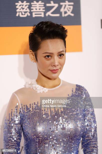 Actress Ning Jing attends the China and the World For Children and Mothers Gala Night on November 29 2017 in Beijing China