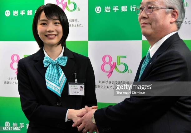 Actress Non attends an image character appointment ceremony at the Iwate bank headquarters on April 3 2017 in Morioka Iwate Japan