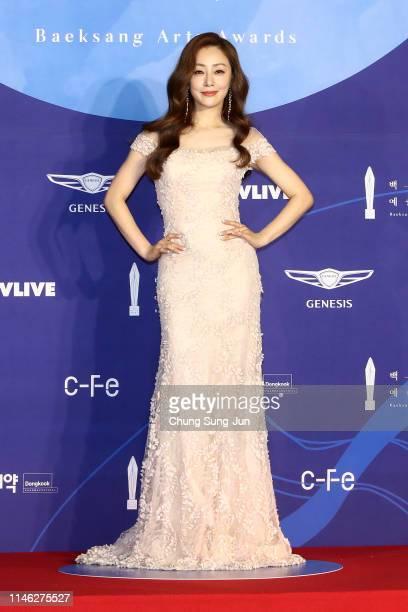 Actress Oh Nara attends the 55th Baeksang Arts Awards at COEX D Hall on May 01 2019 in Seoul South Korea