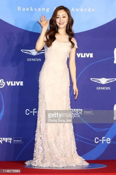 Actress Oh Na-ra attends the 55th Baeksang Arts Awards at COEX D Hall on May 01, 2019 in Seoul, South Korea.