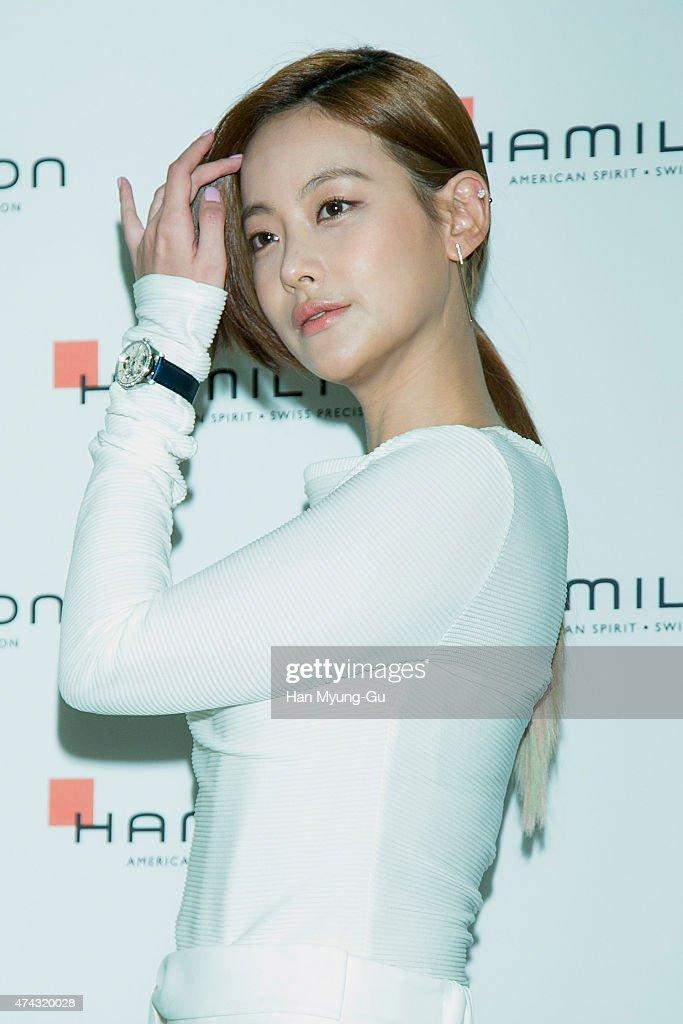"""Hamilton Watch"" Opening At Hyundai Department Store Photocall : News Photo"