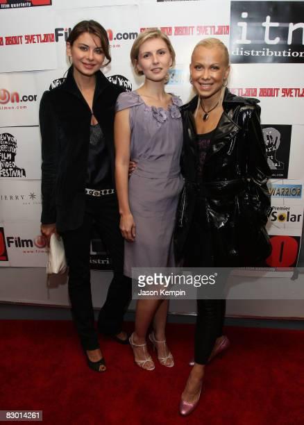 Actress Oksana Lada writer Lana Parshina and Oksana Baiul attend the premiere of 'Svetlana About Svetlana' at the City Cinemas Village East on...