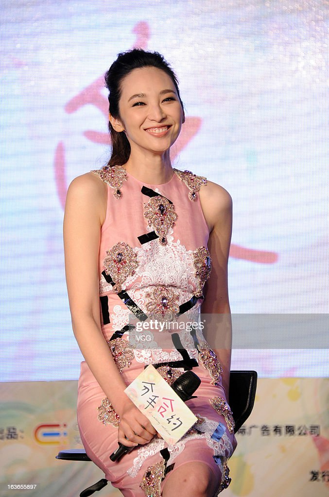 Actress Pace Wu attends 'A Wedding Invitation' press conference at Westin Hotel on March 13, 2013 in Beijing, China.