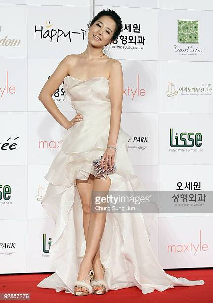 Actress Park BoYoung arrives at the 46th Daejong Film Awards at Olympic Hall on November 6 2009 in Seoul South Korea