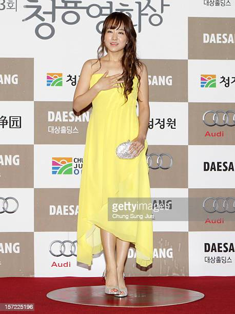 Actress Park BoYoung arrives during the 33rd Blue Dragon Film Awards at Sejong center on November 30 2012 in Seoul South Korea