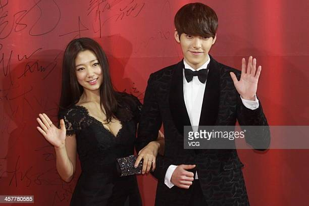Actress Park Shinhye and actor Kim Woobin attend Anhui TV Drama Awards Ceremony at the Communication University of China on December 18 2013 in...