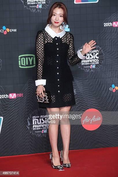 Actress Park Shinhye arrives at the red carpet of the 2015 Mnet Asian Music Awards at AsiaWorldExpo on December 2 2015 in Hong Kong Hong Kong