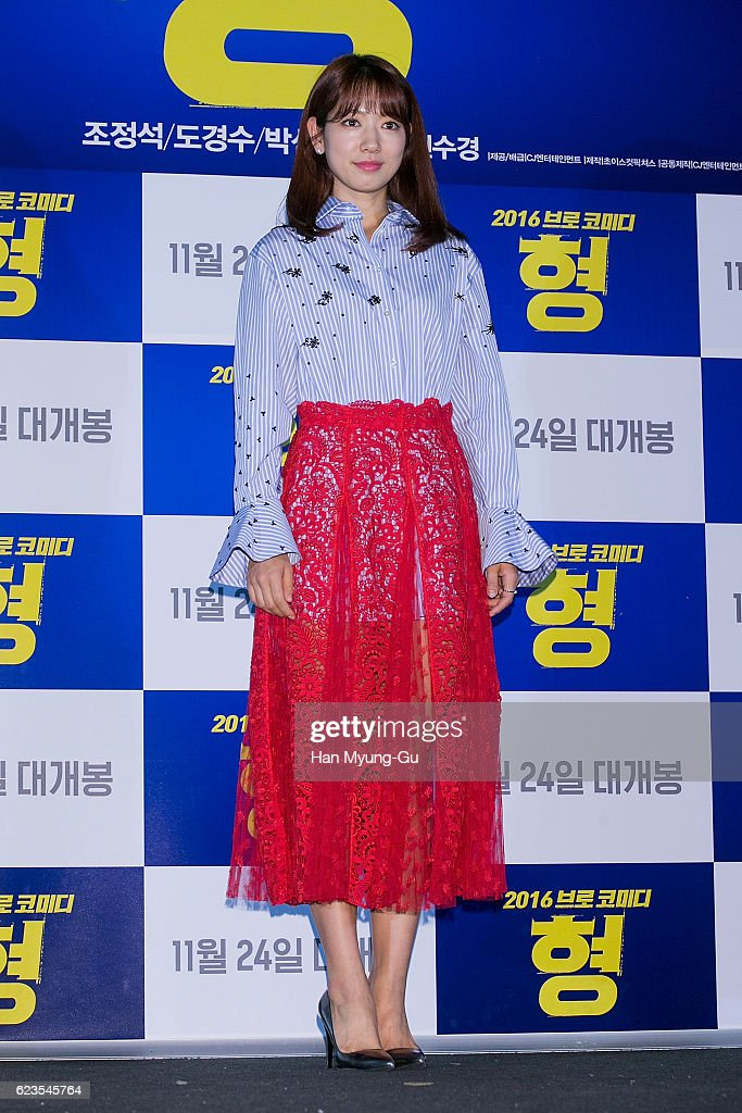 """Brother"" Press Screening In Seoul : News Photo"