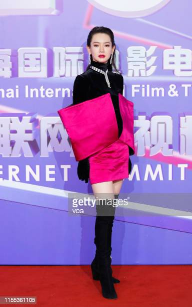 Actress Qi Wei arrives at the red carpet of the 25th Shanghai International Film TV Festival at Shanghai Exhibition Center on June 11 2019 in...