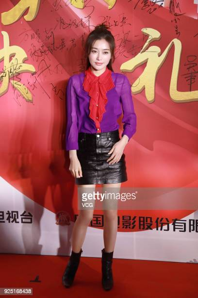 Actress Qin Lan arrives at the red carpet of the premiere of documentary film 'Amazing China' on February 27 2018 in Beijing China