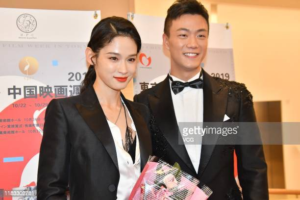 Actress Qu Jingjing and actor Gao Ge attend an opening event of 2019 China Film Week in Tokyo on October 24 2019 in Tokyo Japan