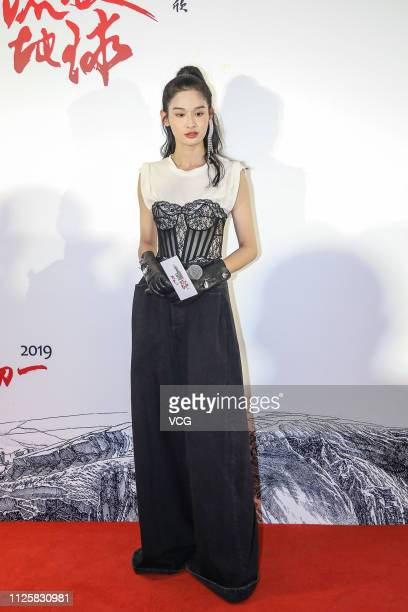 Actress Qu Jingjing attends a press conference of film 'The Wandering Earth' on January 28 2019 in Beijing China
