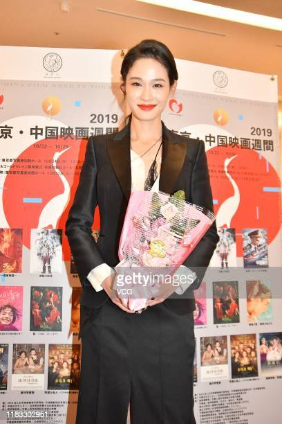 Actress Qu Jingjing attends an opening event of 2019 China Film Week in Tokyo on October 24 2019 in Tokyo Japan