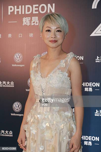 Actress Rain Lau YukTsui poses during the 20th Huading Awards and China Film Satisfaction Survey Release Ceremony at Kowloon Bay International Trade...