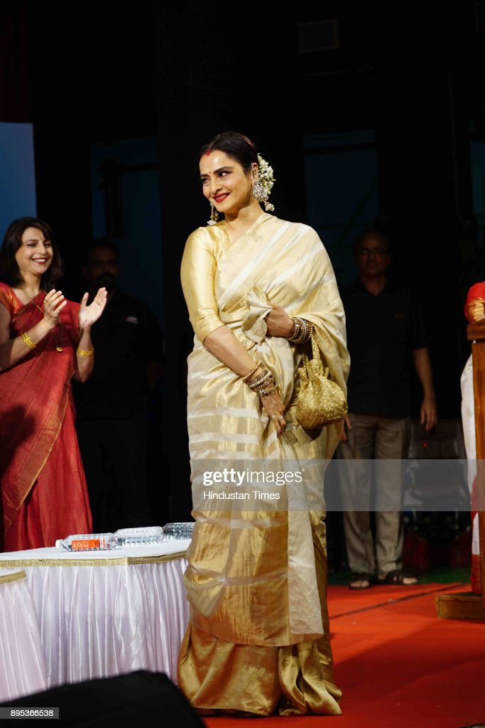 Actress Rekha at Smita Patil`s Memorial Award ceremony Shah at Dinanath Mangeshkar Natyagriha Near Vile Parle Railway Station on December 16 2017 in..