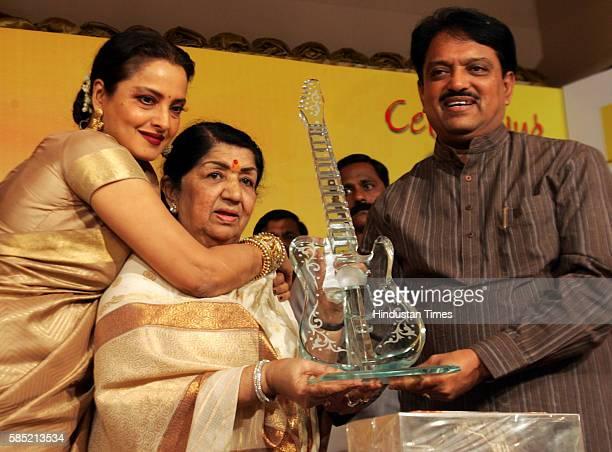 Actress Rekha with Lata Mangeshkar at felicitation Fuction at SNDT