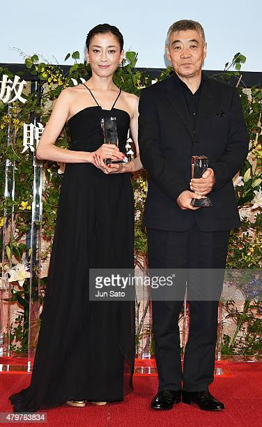 Actress Rie Miyazawa and actor Akira Emoto attend the Hoso Bunka Foundation Prize on July 7 2015 in Tokyo Japan